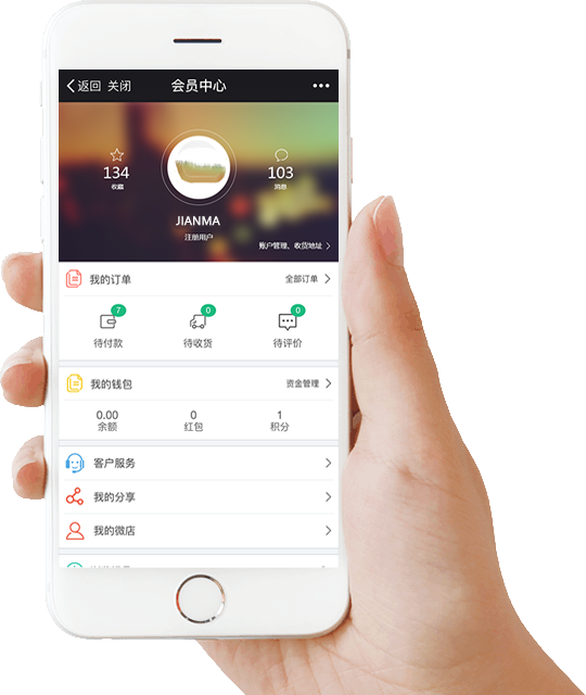 微信火狐体育官方app