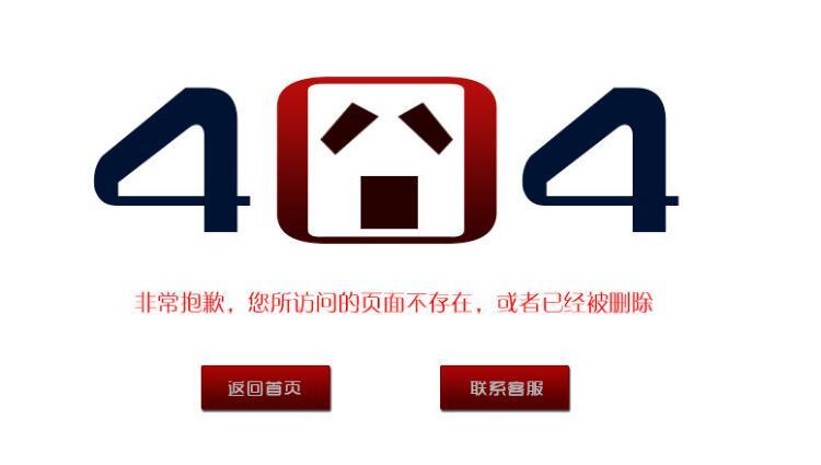 SEO|如何友好设计404页面及注意要点-盐城网络公司